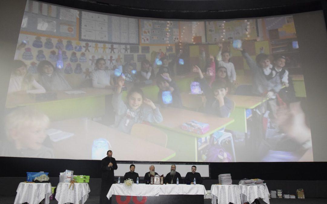 Festivitate de premiere a elevilor de la școala primară și gimnazială