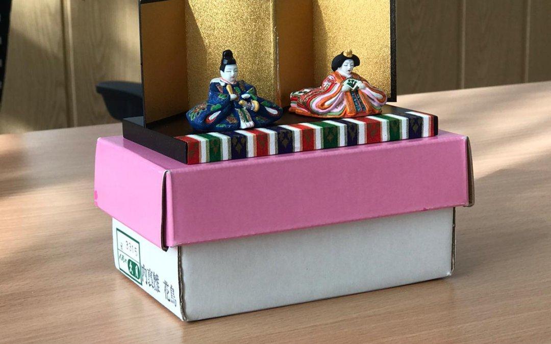 Despre Japonia la clasa a IV-a B